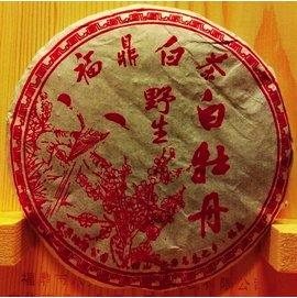 八大府~明前特級野生牡丹白茶75公克茶餅~2012年 有機野生茶高山茶紅茶綠茶青茶普洱茶梨