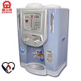 晶工牌 光控溫熱全自動開飲機JD-4205  **免運費**