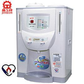 晶工牌 光控溫熱全自動開飲機JD-4208  **免運費**