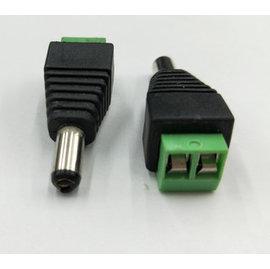 新竹市-卓也合 DC5.5*2.1mm母 直流電源線轉接頭/DC轉換插頭/轉接器 **免焊式-帶螺絲釘旋鈕**