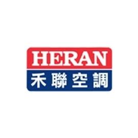 HERAN禾聯 豪華型一對一壁掛式冷氣 HI~140F9  HO~1402 同勝 高雄 門