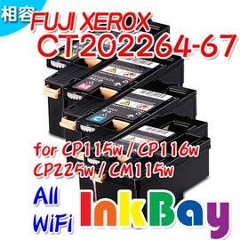 Fuji Xerox CT202264 黑色相容碳粉匣 CP115w CP116w CP2