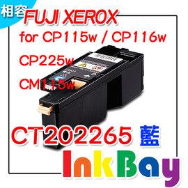 Fuji Xerox CT202265 藍色相容碳粉匣 CP115w CP116w CP2