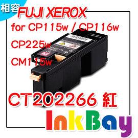 Fuji Xerox CT202266 紅色相容碳粉匣 CP115w CP116w CP2
