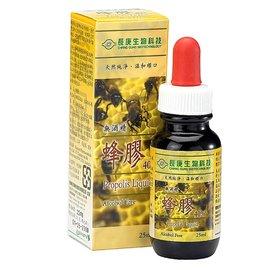 長庚生技 蜂膠 ^(25ml 瓶^)x2