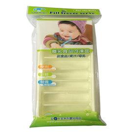 亞米兔Yummy Rabbit 副食品冷凍盒-條狀(YM83717)