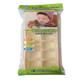 亞米兔Yummy Rabbit 副食品冷凍盒-方形(YM83718)