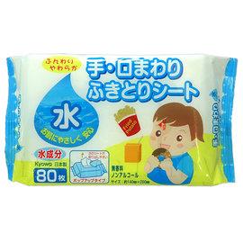 亞米兔Yummy Rabbit幼兒純水濕紙巾(手口專用)