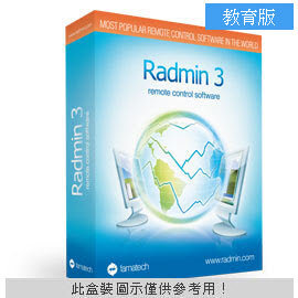 Radmin 中文版 教育版 ^(遠端安全控制^)^(永久 ^)