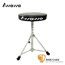 Awowo電子鼓椅 爵士鼓椅( )