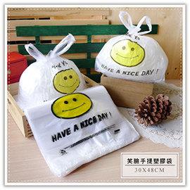 【Q禮品】A2495 笑臉塑膠提袋-大(30x48cm)/背心提袋/收納袋/購物袋/拋棄式塑膠袋/早餐店/禮品服飾店