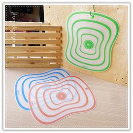 【Q禮品】B2488 磨砂超薄砧板/可彎砧板/料理板/切菜板/料理用具/廚房用具/食物調理板/軟砧板