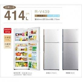 日立HITACHI~R~V439 RV439~414公升雙門冰箱^(PWH~典雅白 SLS