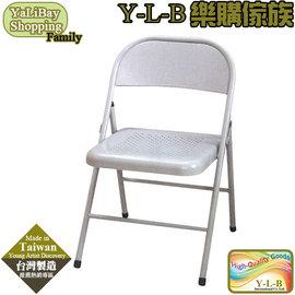 H型橋牌大型鐵合椅 YLBST110155~9