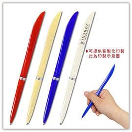 【Q禮品】B2518 P21-拆信刀筆/拆信刀原子筆/廣告筆/贈品筆/禮品筆/印刷印字宣傳設計送禮/客製化筆