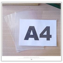【Q禮品】A2504 透明A4L文件夾/A4直式L文件袋/文件收納袋/資料袋/資料夾/資料保護套/廣告宣傳DM