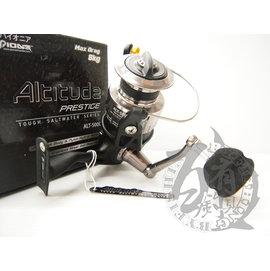 ◎百有釣具◎STARLIT 星光 Altitude 遠投捲線器 規格:ALT-5000