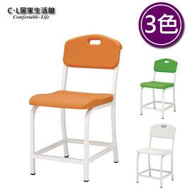 ~ C . L 居家 館 ~Y198~1 上課椅^(單台^)^(3色^) 補習椅 會議椅