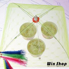 【Q禮品】A2490 桌上摺疊式菜罩-小/清洗容易、方便實用、操作簡單,能有效防止蚊蟲蒼蠅直接接觸食物造成細菌污染。