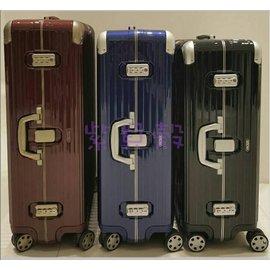 【型號:881.73.21.4】RIMOWA Limbo 30吋 中大型四輪旅行箱    (台灣公司貨/全球保固五年/品質保證)