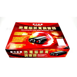 YP逸品小舖 車用 微電腦脈寬調變器  省油加速器 電子渦輪 逆電流 可參考 免