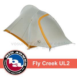 【美國 Big Agnes】新款 Fly Creek UL2 極輕量雙人三季帳篷/超輕透氣帳.鋁合金二人登山高山帳棚(淨重1.05kg)_ BATFLY214 (缺貨中)