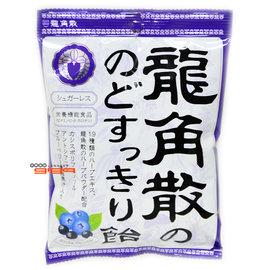 缺貨@-【吉嘉食品】龍角散 清爽黑醋栗藍莓喉糖 1包75公克149元,日本進口,另有龍角散條糖{4987240631422:1}