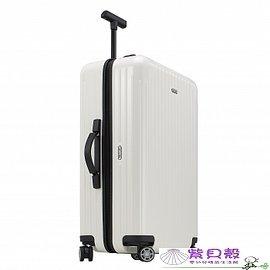 【型號:820.63.45.4】RIMOWA Salsa Air  26吋 小型四輪旅行箱      (台灣公司貨/全球保固五年/品質保證)