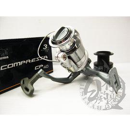 ◎百有釣具◎OKUMA  寶熊製造 COMPRESSA CP-40 紡車捲線器 雙線杯 超值特價中!!!
