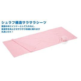 探險家戶外用品㊣NO.72600321 日本品牌LOGOS 絲綢睡袋內套內裏 (粉紅) 毯子 戶外露營野營寢袋出差 留學 登山 露營