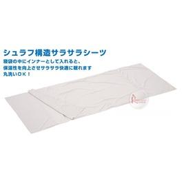 探險家戶外用品㊣NO.72600322 日本品牌LOGOS 絲綢睡袋內套內裏 (奶油) 毯子 戶外露營野營寢袋出差 留學 登山 露營
