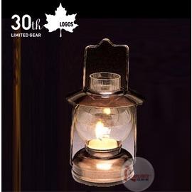 探險家戶外用品㊣NO.74302000 日本品牌LOGOS 復古青銅蠟燭燈 燭台燈小夜燈帳篷燈氣氛燈燭光晚餐廳