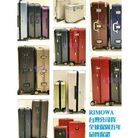 『型號:920.70.01.4』RIMOWA  Topas Stealth  29吋 中型四輪旅行箱 (台灣公司貨/全球保固五年/品質保證)