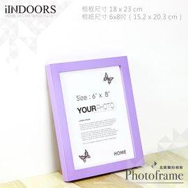 英倫家居  北歐簡約相框 粉紫色 6x8 送黏土 實木畫框 照片相片 證書 拼圖 海報 裱