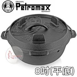 探險家戶外用品㊣FT3-T 德國 Petromax 鑄鐵荷蘭鍋8吋(平底) 露營 野營 野炊 荷蘭鍋 鑄鐵鍋/荷蘭鍋 (免開鍋