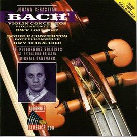 合友唱片 巴哈:小提琴、雙小提琴與雙簧管協奏曲  聖彼得堡獨奏家樂團 St. Peters