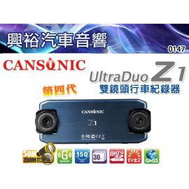 ~CANSONIC~UltraDuo Z1 第四代雙鏡頭行車記錄器~50米望遠鏡頭 150