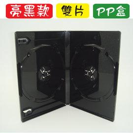 【臺灣 】雙片款14mm黑色PP鏡面CD盒 DVD盒 光碟盒 CD殼 有膜 100片裝