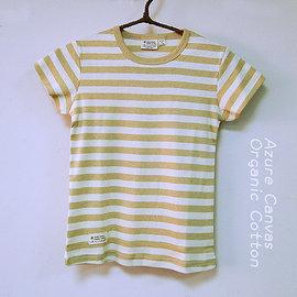 ☉藍天畫布☉100%有機棉  天然彩棉 兒童寬條短T,褐條110~140cm,涼爽舒適