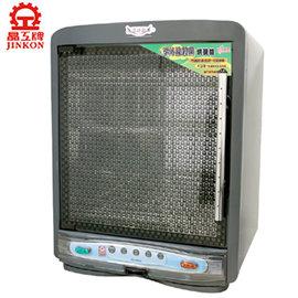 晶工牌  三層紫外線抑  菌烘碗機 EO-9056  ** 免運費 **