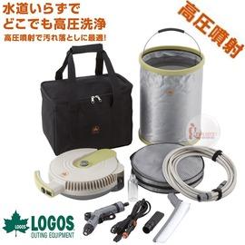 探險家戶外用品㊣NO.69930111 日本品牌LOGOS 高壓清洗機洗淨機 (DC12V) 淋浴SHOWER器洗車洗帳蓬戶外洗碗蓮蓬頭