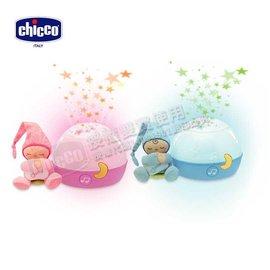CHICCO舒眠星星投射夜燈 粉藍  CED242720