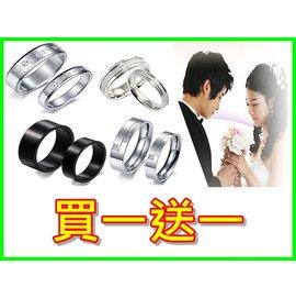 ~316小舖~今天買一送一118元 二個~ 85款316L鈦鋼戒指~單件價 情侶對戒 情人