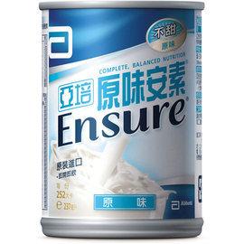 【亚培】原味安素液(箱)*3箱(平均1箱1340元)