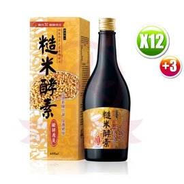 ~買12大瓶送3大瓶~大漢酵素 糙米蔬果植物醱酵液^(600 ml 瓶^)