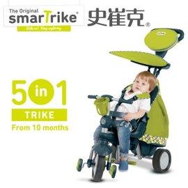 【紫貝殼】『CIB11-1』【英國 smarTrike 史崔克】極速賽克嬰幼5合1觸控三輪車(草地綠)-限量款-原廠公司貨