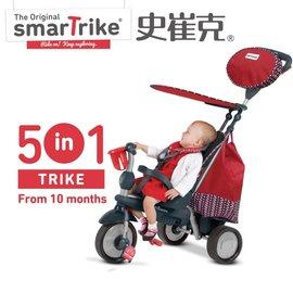 【紫貝殼】『CIB11-2』【英國 smarTrike 史崔克】極速賽克嬰幼5合1觸控三輪車(寶石紅)-限量款-原廠公司貨