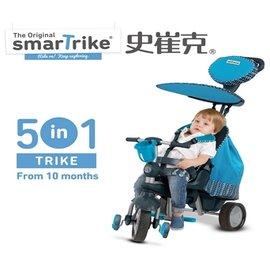 【紫貝殼】『CIB11-3』【英國 smarTrike 史崔克】極速賽克嬰幼5合1觸控三輪車(彩鑽藍)原廠公司貨
