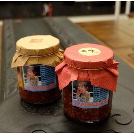 ~孫媽媽~極品椒麻醬 2.0~吃起來酸酸辣辣的,帶有花椒香氣, 各種食物都非常對味!還可自