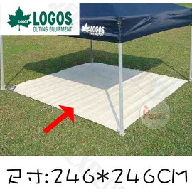 探險家露營帳篷㊣NO.84960105 日本品牌LOGOS 營帳防潮墊250 246x246CM遮陽布帳棚外墊帳篷PE地布地墊